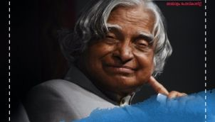 24 | Dr A P J Abdul Kalam | Wings of fire