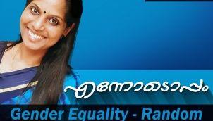 #21 - Gender Equality - Random Thoughts - Malayalam Podcast Ennodoppam