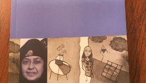 വേനലിന്റെ ഒഴിവ് (Venalinte Ozhivu) by Madhavikutty (Kamala Das)