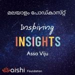 Inspiring Insights- Malayalam Podcast