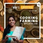 Mini's Lifestyle | Recipes & Farming in Malayalam