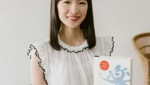Get Inspired with the Story of Meri Kondo