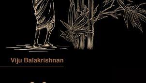 കുപ്പിച്ചി | Kuppichi by Viju Balakrishnan