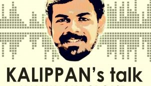 Lockdown for covid 19 not for your life,thoughts etc...   Kalippan's talk Epi 03