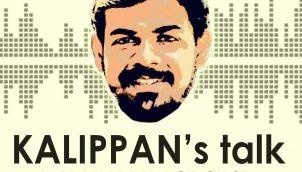 Rayagopuram History - My Travel Experience   Kalippan's talk Epi 04