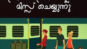 Train Journeys Before & After Covid 19   Kalippan's talk Malayalam Podcast   Epi - 11
