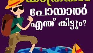The Benefits of Traveling   2021 Travel plans   Kalippan's talk Malayalam Podcast EP-15