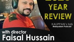 2020 Year Review   A talk with Documentary Director Faisal Hussain   Kalippan's talk   Epi -13