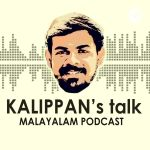Kalippan's Talk Malayalam Podcast