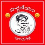 Harshaneeyam