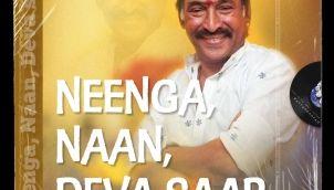 Pattukkaaran - Neenga, Naan, Deva Saar! - Melodies of Deva feat., Aravind Raj