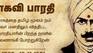 Tribute to Bharathiyar