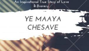 S4 E 02 | Ye Maaya Chesave | True story of Love & Bravery | Telugu Podcast