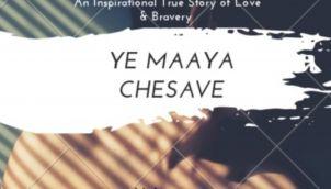 S4 E1 | Ye Maaya Chesave | True story of Love & Bravery | Telugu Podcast