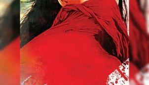 S1 E09 | Andala Rakshasi - a micro podcast | Little Things | A Feel good Telugu podcast