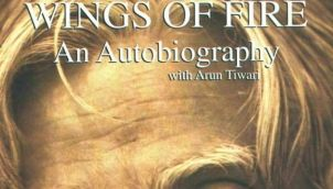 Wings Of Fire In Hindi   A.P.J. Abdul Kalam's Biography   Boook Summary In Hindi