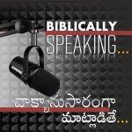 Biblically Speaking...
