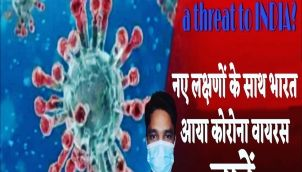 New Covid-19 Strain- a threat to INDIA?