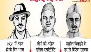 Martyrs' Day aka Shaheed Diwas