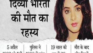Divya Bharti Death: Suicide or Murder