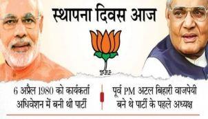 Journey of BJP from Syama Prasad Mukherjee to Narendra Modi