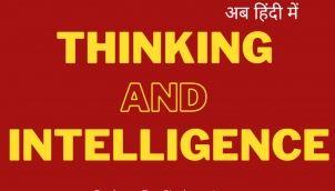 Thinking and Intelligence