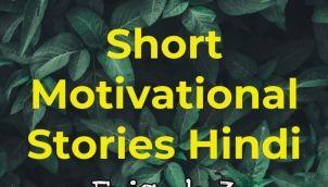 Short Motivational Stories Hindi Episode 3