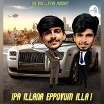 Ipa Illana Eppovum Illa - Tamil Podcast Ft. Viki