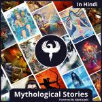 Mythological Stories In Hindi