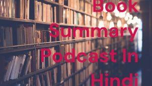 Book Summary Podcast In Hindi (Trailer)