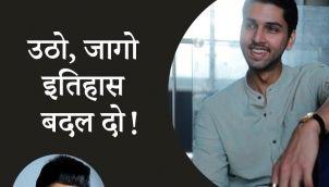 #76 This Is The Only Way To Find Success | Manoj Muntashir | Josh Talks Podcast