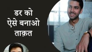 #77 This Is What Fear Teaches Us | Milind Chandwani | Josh Talks Podcast