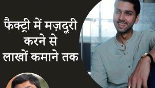 #78 Struggles & Challenges Can Transform Your Life | Manish Pandey | Josh Talks Podcast