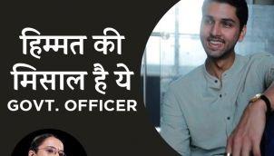 #73 How Struggles Made Me A Government Officer | Inspiring Story | Komal Ganatra | Josh Talks Podcast
