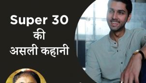#66 हर Challenge में छिपी है Opportunity | Real Story Of Super 30 | Anand Kumar | Josh Talks Podcast