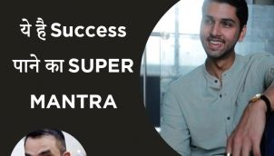 #67 This IPS Officer Will Teach You The Real Meaning Of Success | IPS Navniet Sekera | Josh Talks Podcast