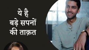 #75 The True Power Of Dreaming Big | Bhavna Khanna | Josh Talks Podcast