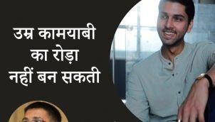 #64 जुनून और हौंसले से बनायीं Technology Company | Inspiring Success Story | Nitesh Yadav | Josh Talks Podcast