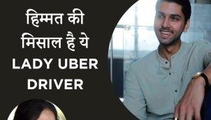 #71 Inspiring Story Of A Lady Uber Driver | Gulesh Chauhan | Josh Talks Podcast