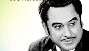 Kishore Kumar : The Man, The Music, The Legend