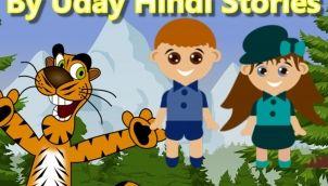 7 सारस और लोमड़ी की कहानी ⛄ SE 1 Kids Moral Stories in Hindi, Bedtime Stories, Hindi Kahaniya, Uday Hindi Stories