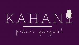 Bhagwan ka Astitatva