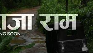 Kisse Ka Hissa- Raja Ram Part 1