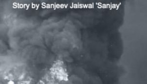 EP 5 Suno Kahani - Ekta 'एकता' story by Sanjeev Jaiswal 'Sanjay'