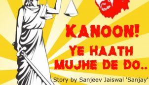 Ep 13 Kanoon! Ye Haath Mujhe De Do by Sanjeev Jaiswal 'Sanjay'