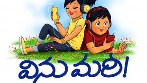 సద్గురు సాయి | Sai Baba Facts | Episode 2
