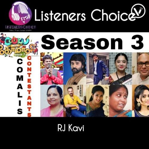 Cook With Comali Season 3   Update   CWC 3   Contestants   Comalis   Vijay Television   RJ Kavi