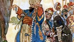 Ali Baba and the Forty Thieves (Rebroadcast)
