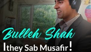 Paise Ki Daud | Inspirational Audio in Hindi by Simerjeet Singh | Inspired by Baba Bulleh Shah Kalam