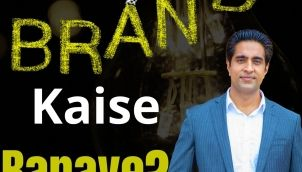 How to build a brand by Simerjeet Singh   Brand Kaise Banaye   Build Your Brand Motivation in Hindi